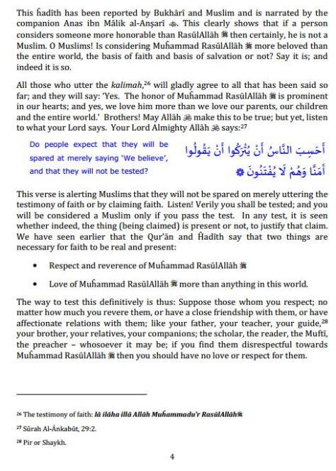 Tamheed e Iman by Sheikh Sidi Ahmed Reda Khan4