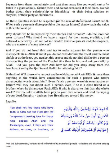 Tamheed e Iman by Sheikh Sidi Ahmed Reda Khan5