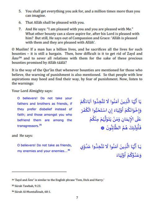 Tamheed e Iman by Sheikh Sidi Ahmed Reda Khan7