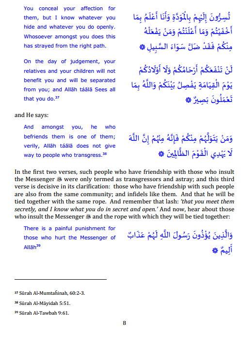 Ul pdf tamheed iman urdu