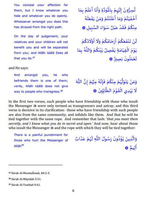 Tamheed e Iman by Sheikh Sidi Ahmed Reda Khan8