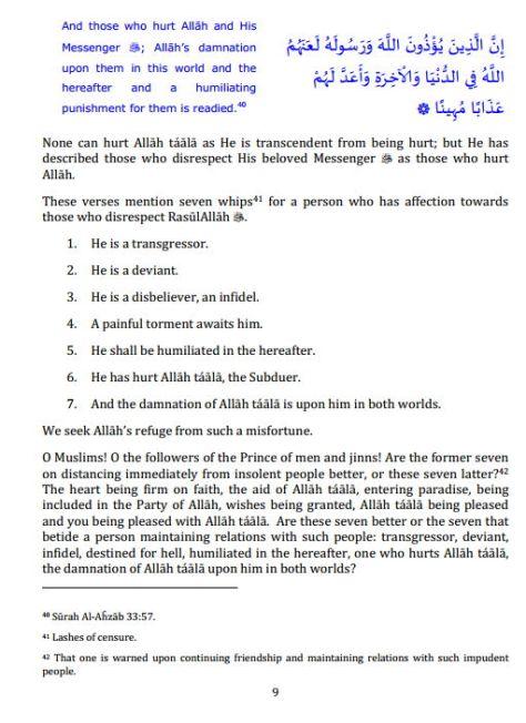 Tamheed e Iman by Sheikh Sidi Ahmed Reda Khan9