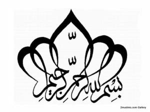 bismillah_islamic_gallery_21