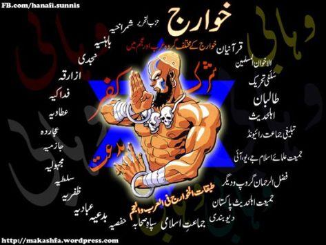 tabqat al khawarij fil arab wal ajam