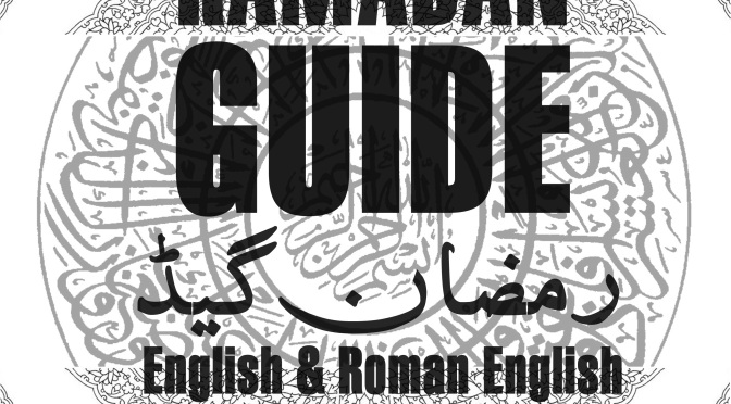 New Ramadan Guide Booklet