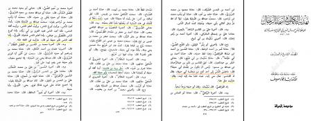 1 tkar29_page430