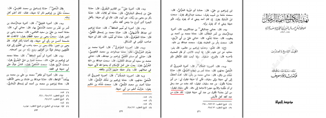 2 tkar29_page433