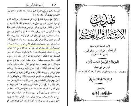 28 tal2_page216