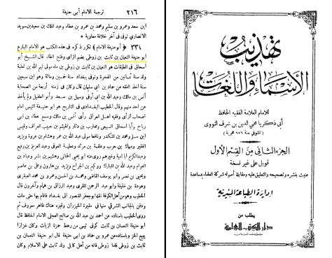 32 tal2_page216-copy