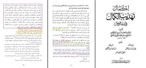5 ekmalt12_page571