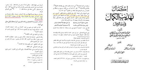 6 ekmalt12_page59