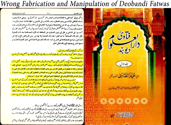 Deobandi-Fabricated-Fatwa-and-Lies-about-Kissing-hands-and-feets-of-the-elders