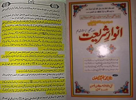 Anwar-e-shariat-ka-asal-aqeeda