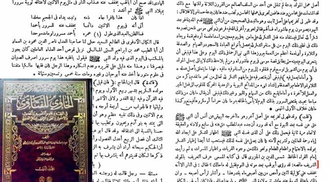 MiladeNabi Pa Haqla Malumat [Pashto][Exclusive] Part 1