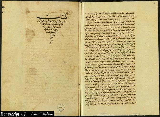 manuscript-v2