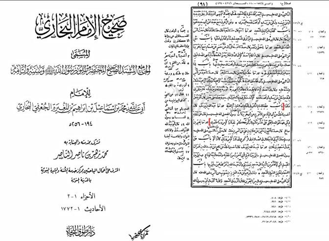 Ilm al Ghaib e Mustafa alaihisalam {Pashto}