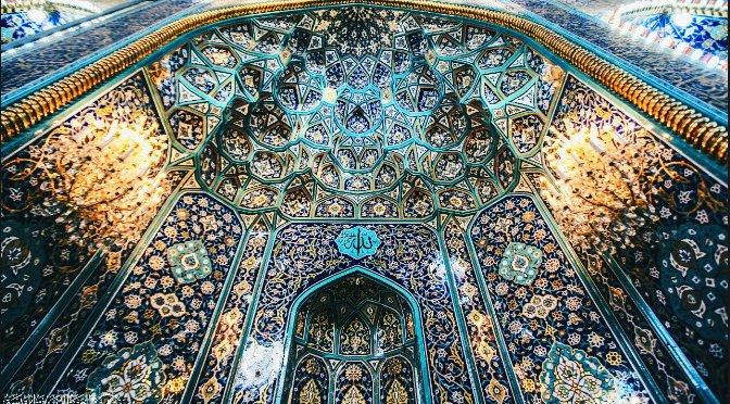 Tehrik e Istishraq wa Mustashariqeen [P3] Urdu
