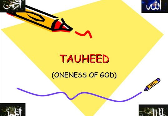 Aqaid e Sunni Hanafi Sufis on Tawheed Oneness- Text Collections {Urdu}