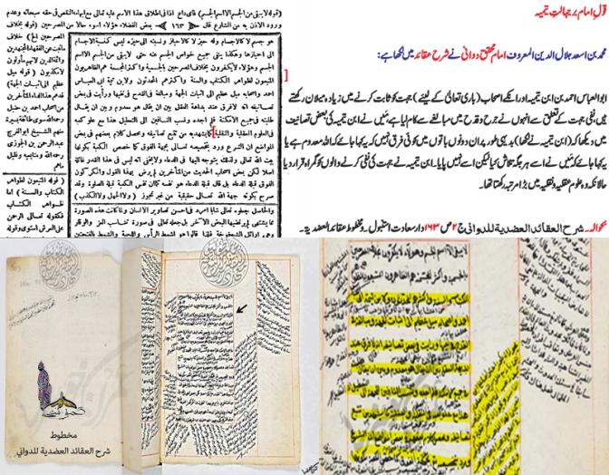 View of Salaf on Ibnu Taymmia Series