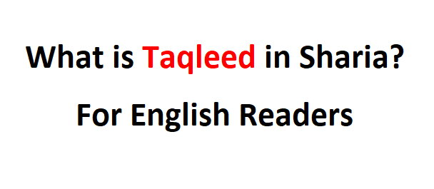 The Concept of Taqleed